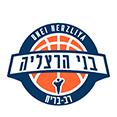 Bnei Rav-Bariach Herzliya