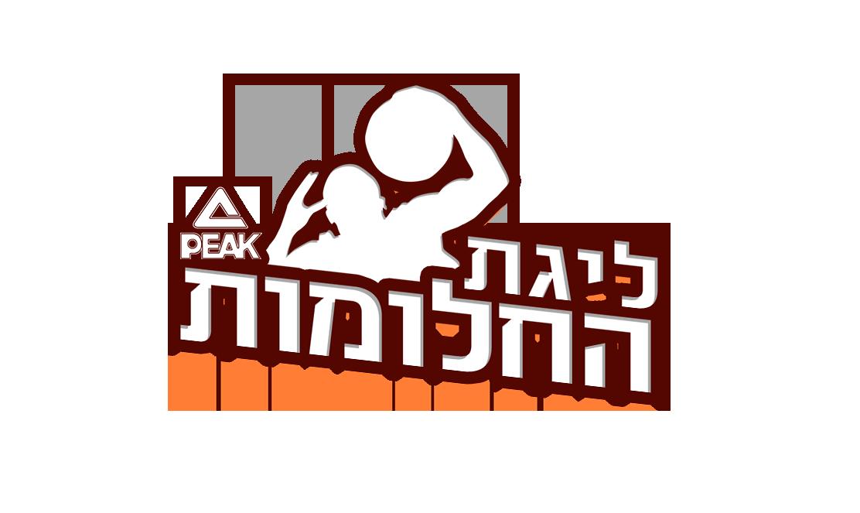 ליגת החלומות PEAK