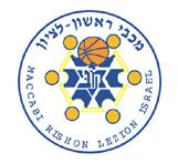 מכבי המרכז הישראלי לריהוט ראשון לציון