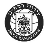 עירוני כפר המכביה רמת גן