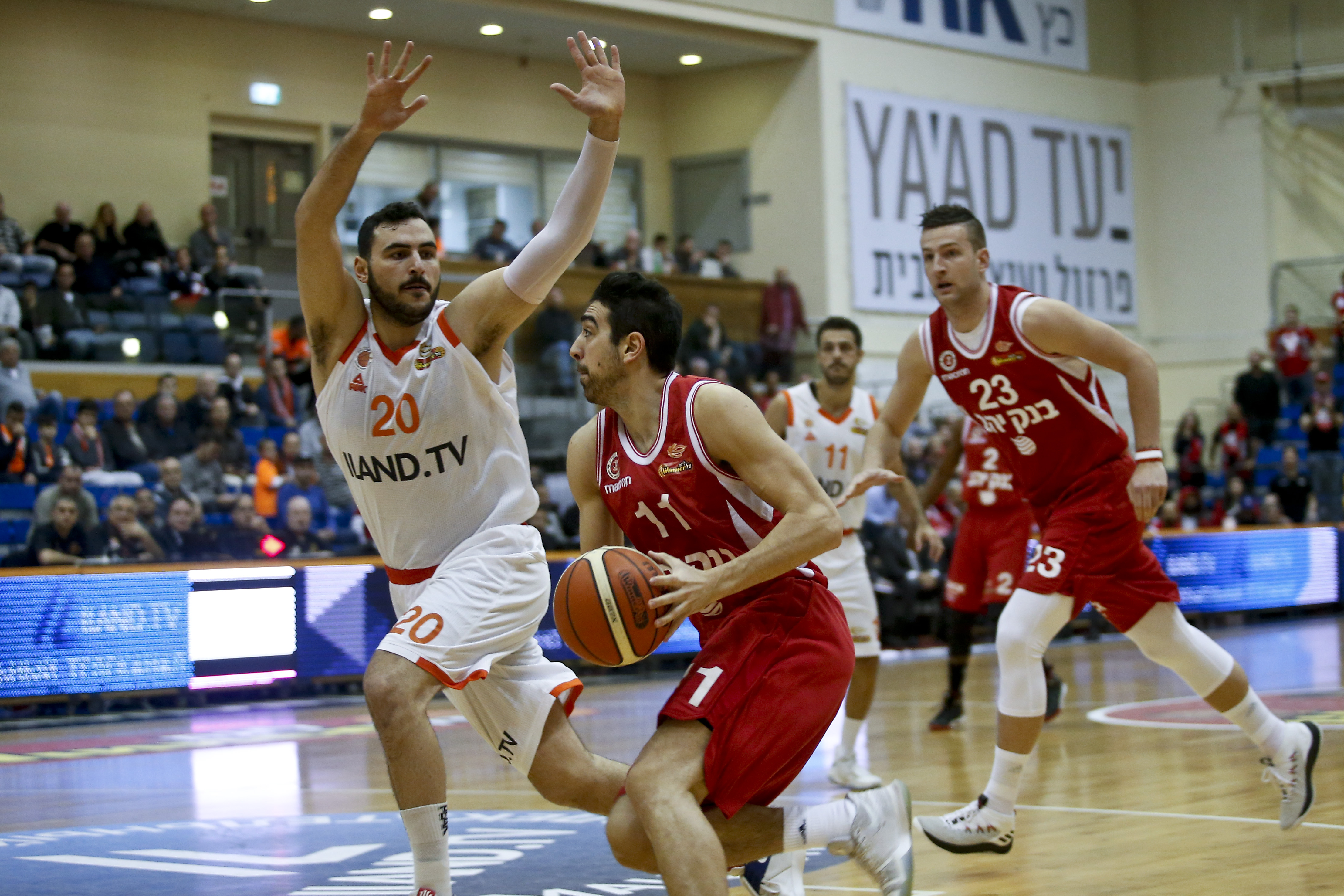 Hapoel Jerusalem's 15 Three's in Rishon