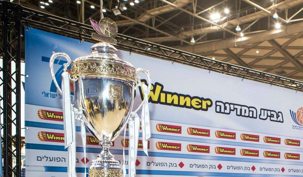 """גביע המדינה: י-ם - ראשל""""צ,  חולון -מכבי ת""""א"""