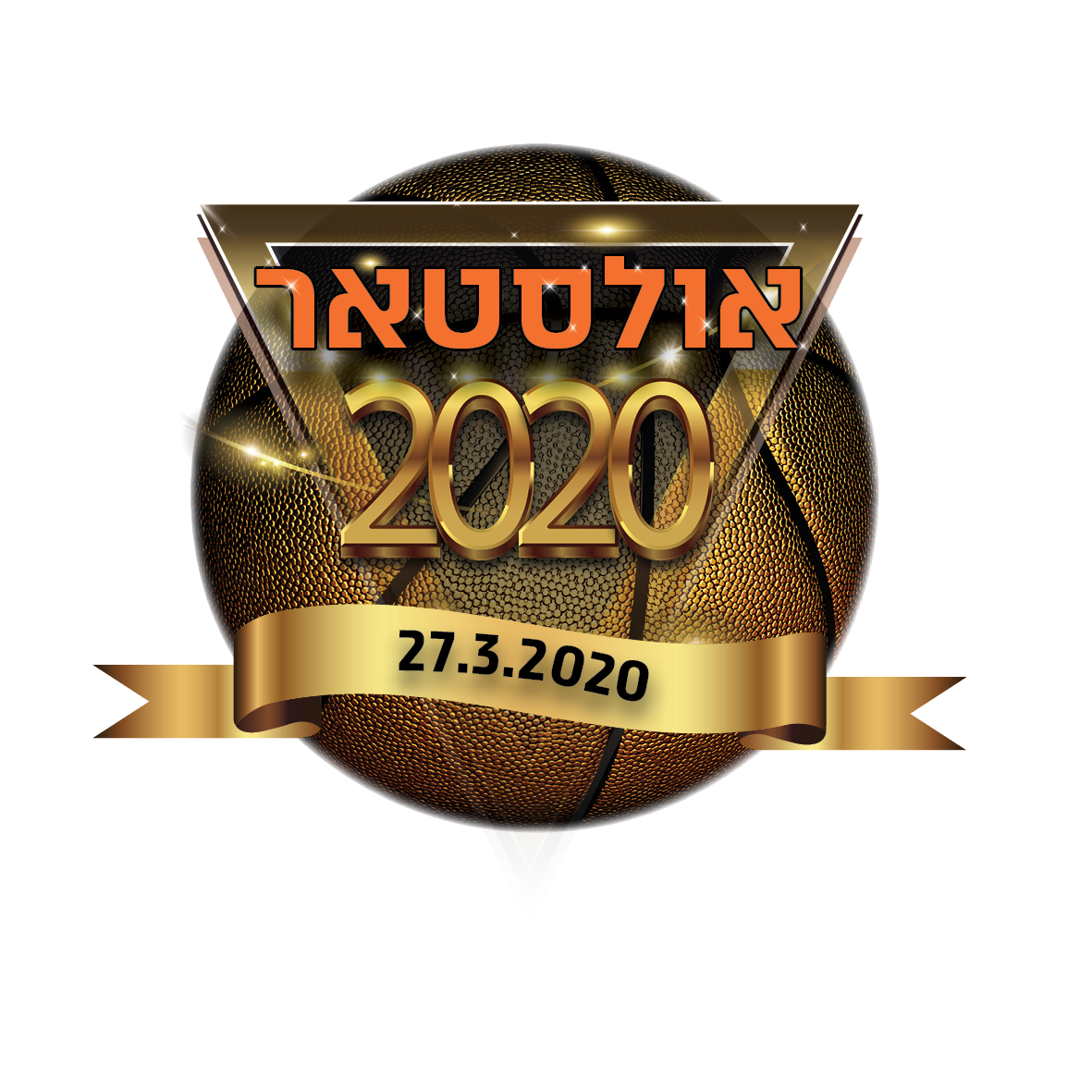 בעקבות המצב: אולסטאר 2020 בוטל