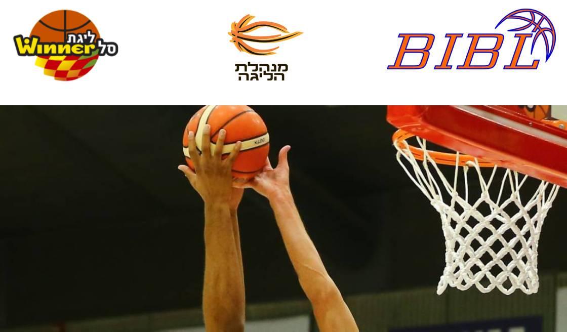 12 קבוצות מישראל נרשמו לליגה הבלקנית