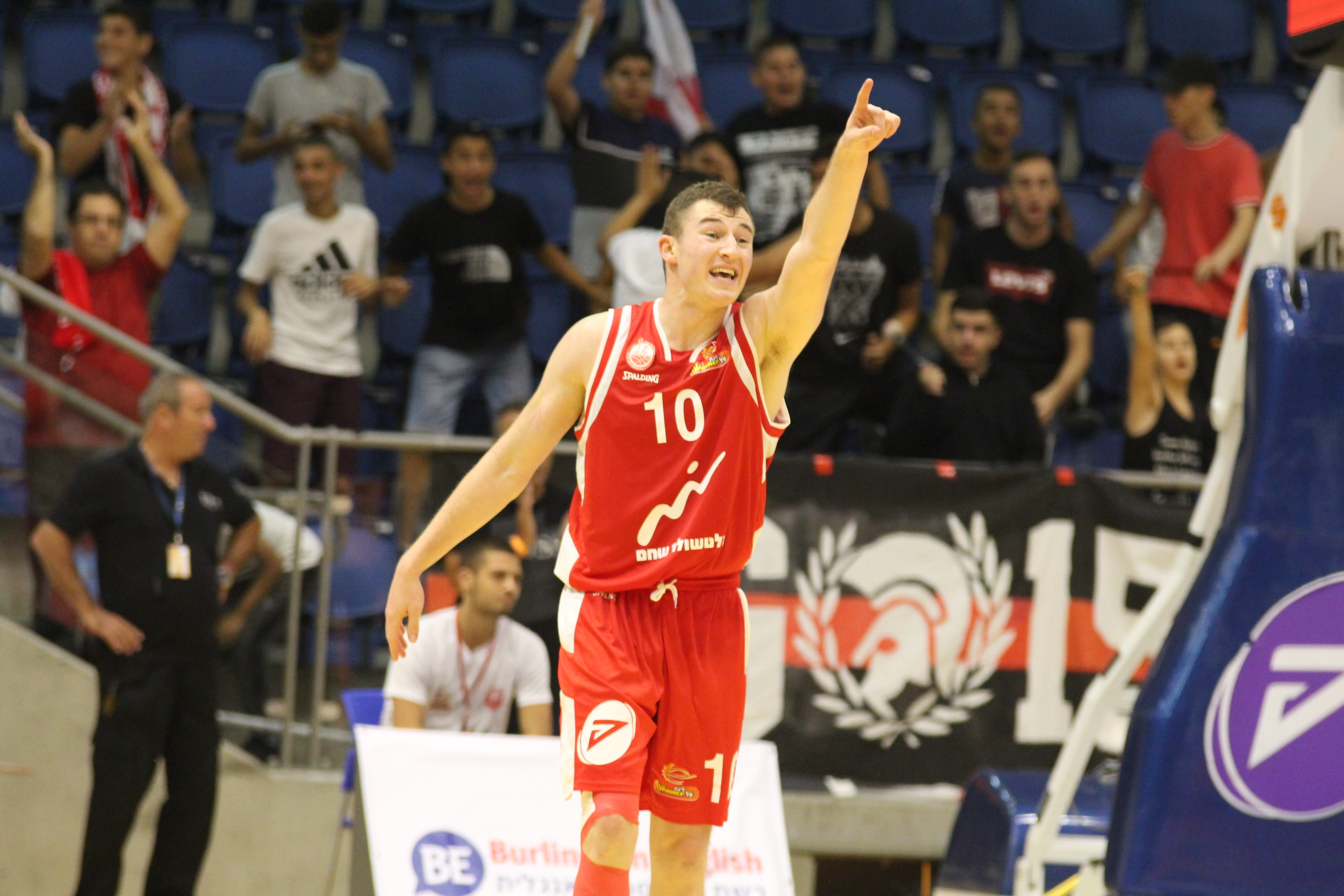 Day 3: Be'er Sheva - Hapoel Eilat 88:87