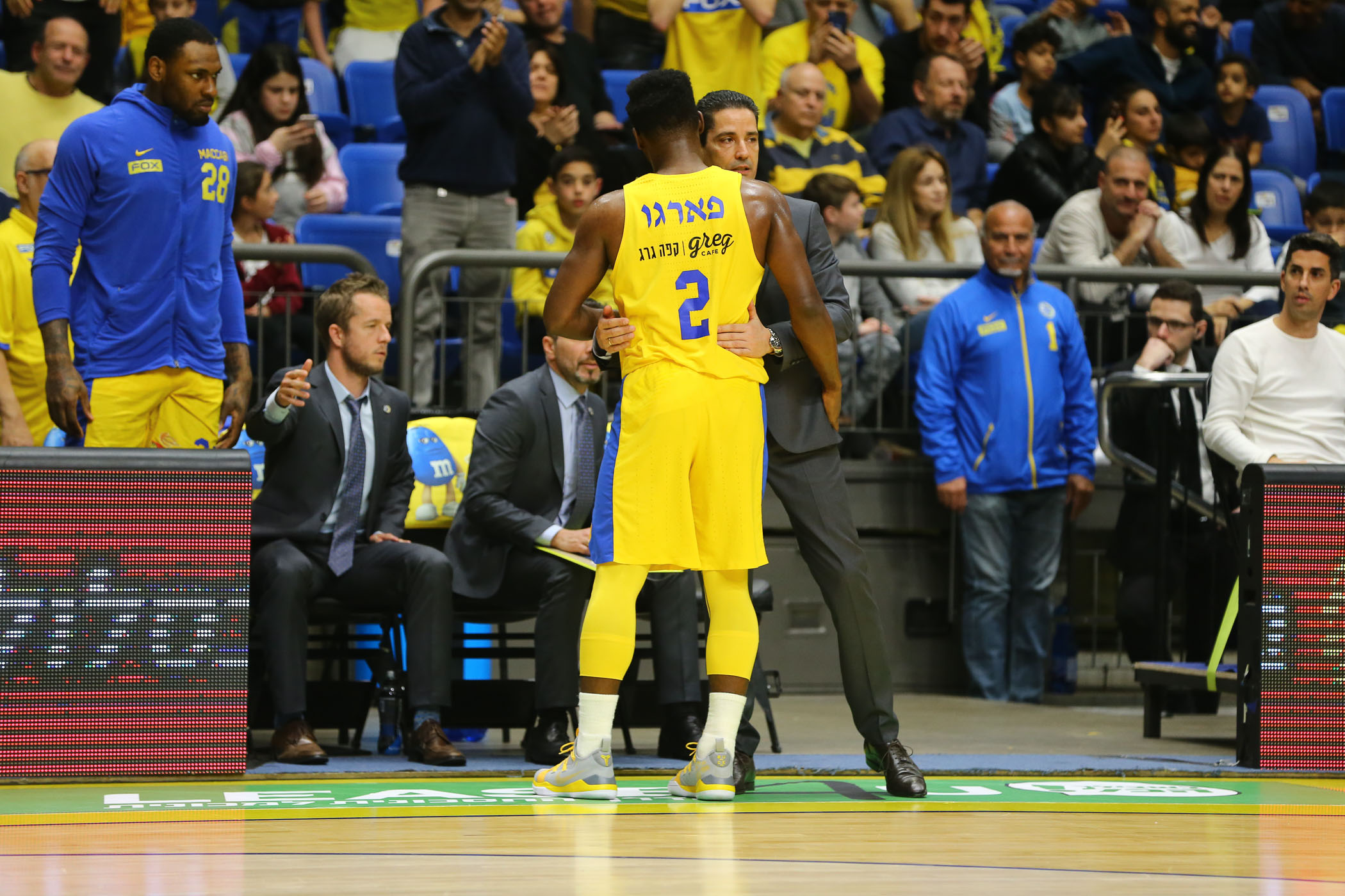 Day 16: Maccabi Tel Aviv - Gilboa/Galil ...