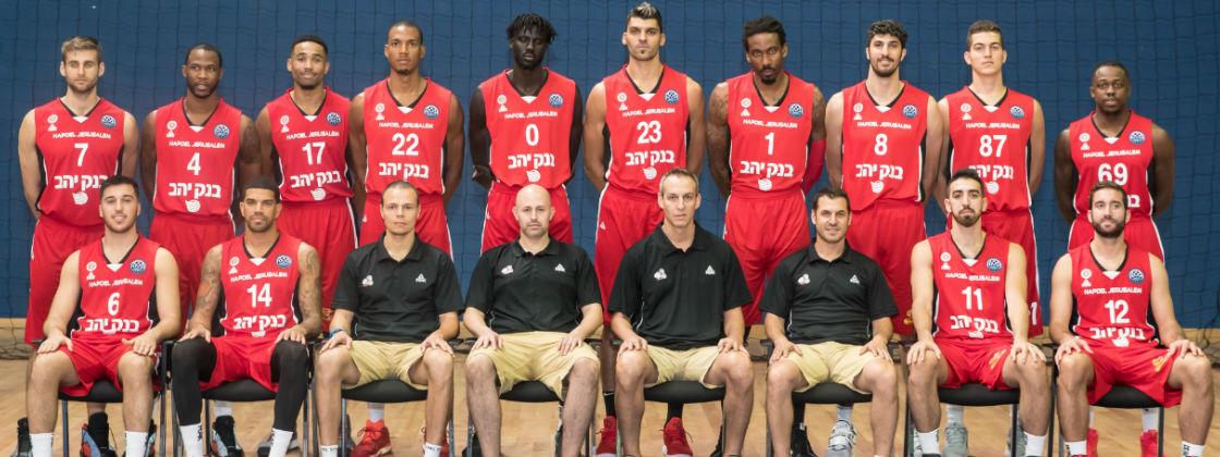 ISRAEL BASKETBALL SUPER LEAGUE