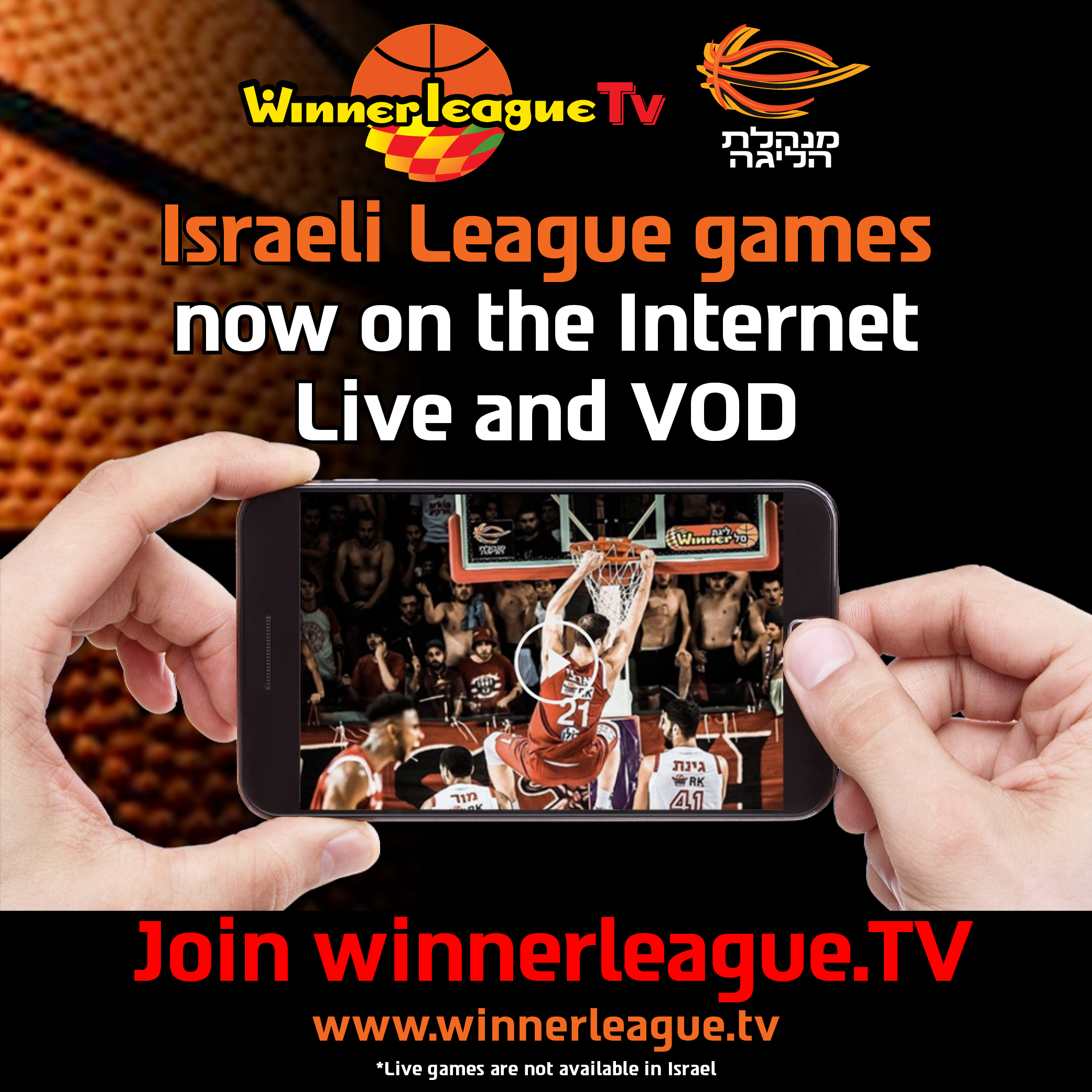 ISRAEL BASKETBALL SUPER LEAGUE | NEW: Live Streaming from Winner League