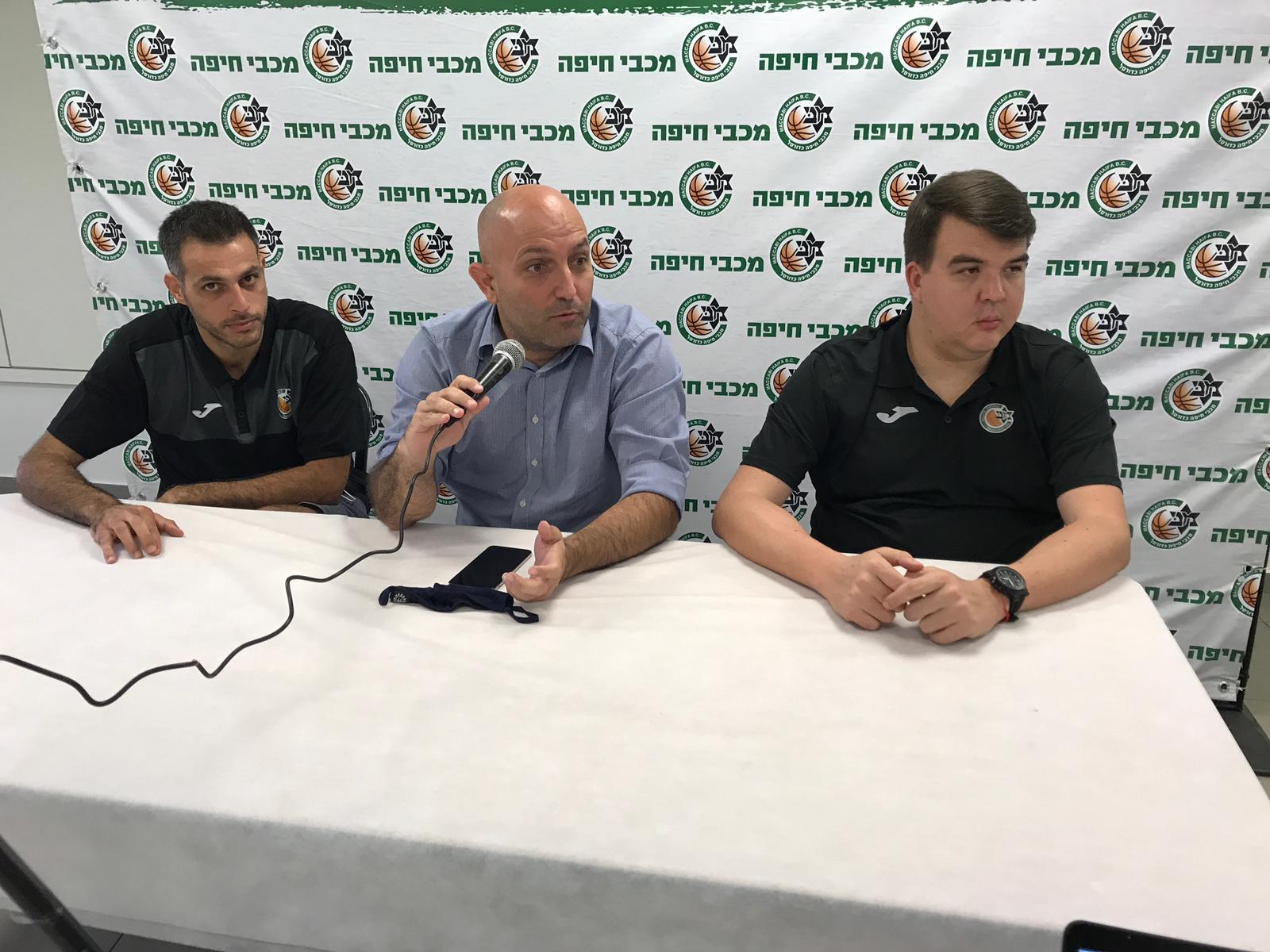 מכבי חיפה ערכה מסיבת עיתונאים בזום לרגל פתיחת עונת 2020-21