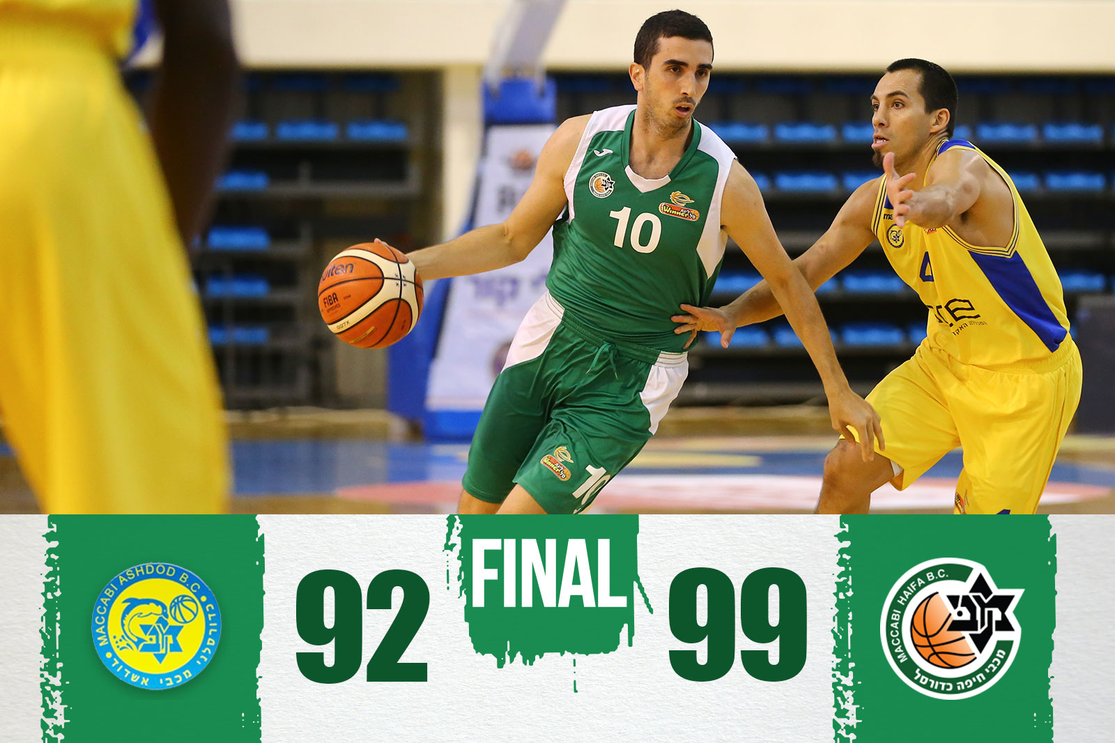 Second road win in a row! 99-92 at Ashdod