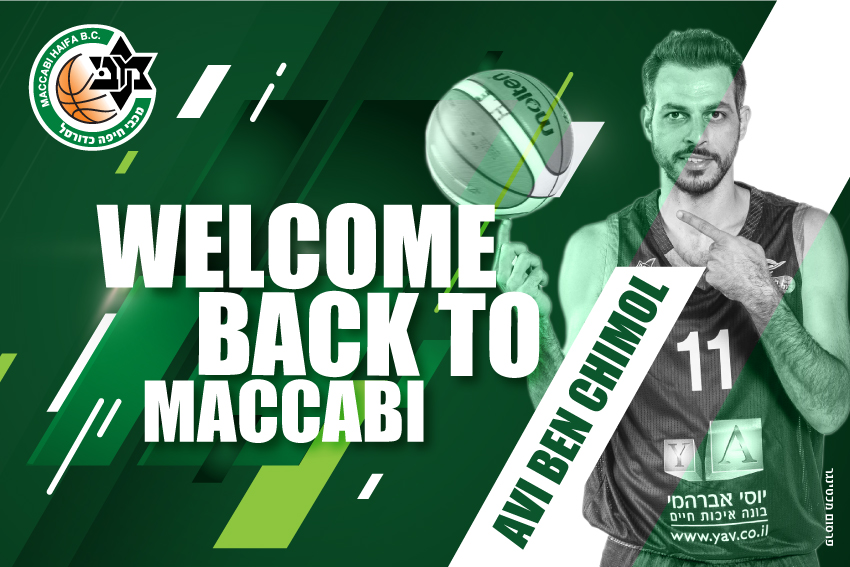 Israeli point guard Avi Ben Chimol is back with ...