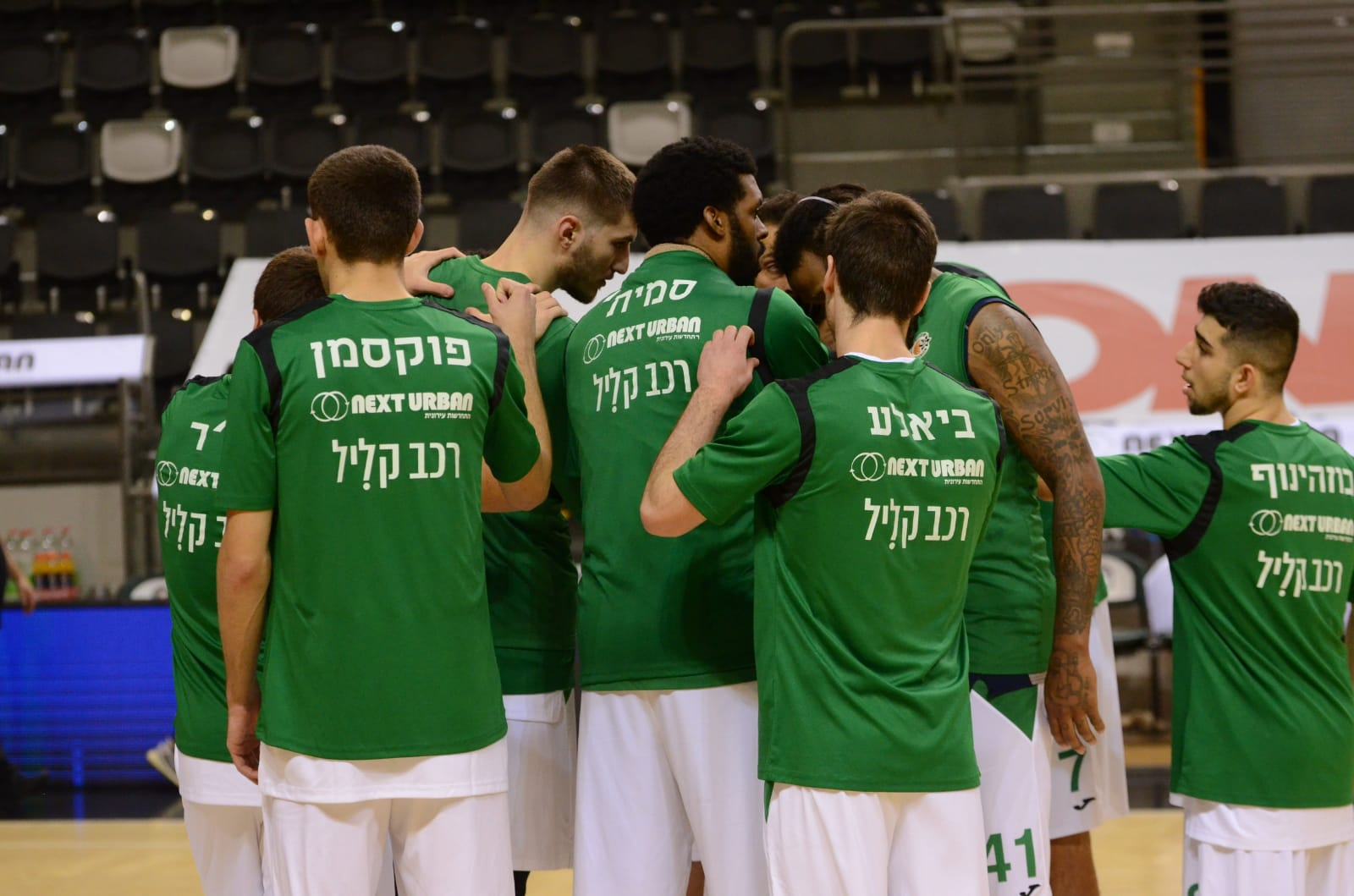 Game highlights from the home game against Eilat