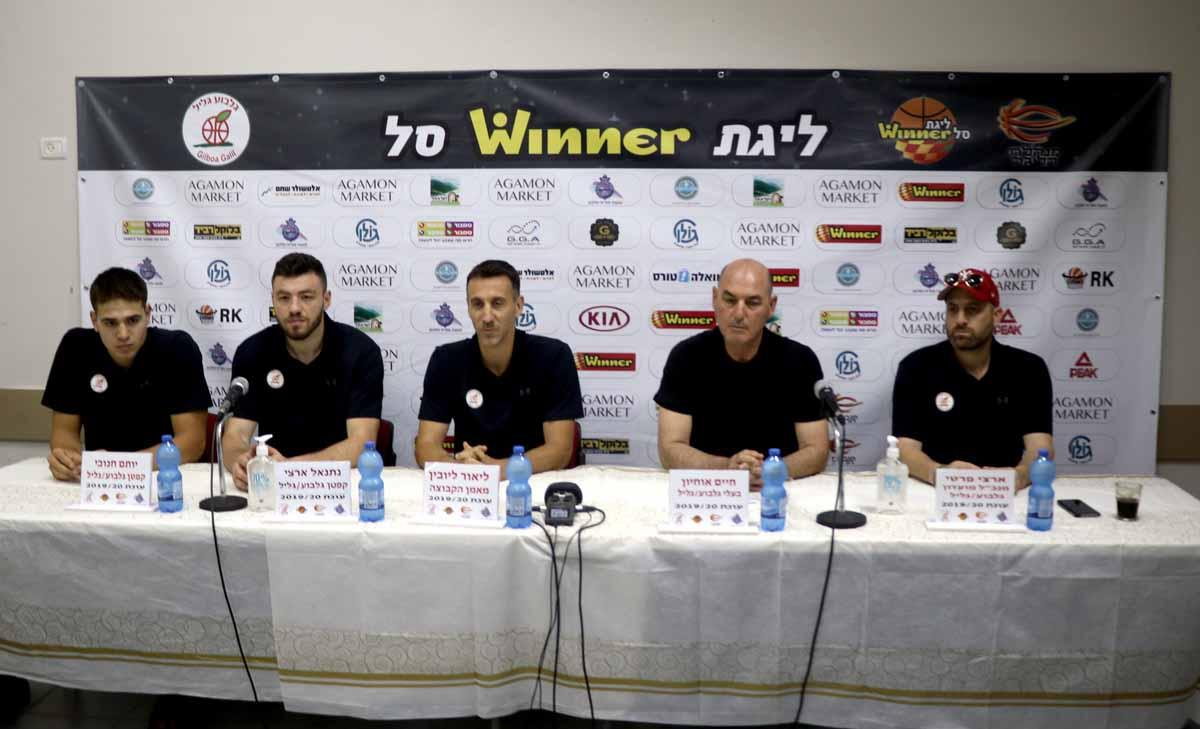 """""""כולנו פה בשביל הכדורסל הישראלי"""""""