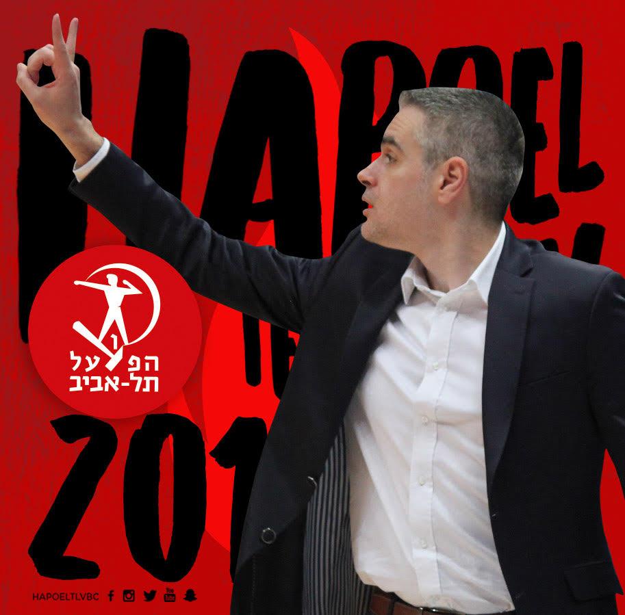 מאמן הקבוצה קאסטריטיס חתם לעונה נוספת