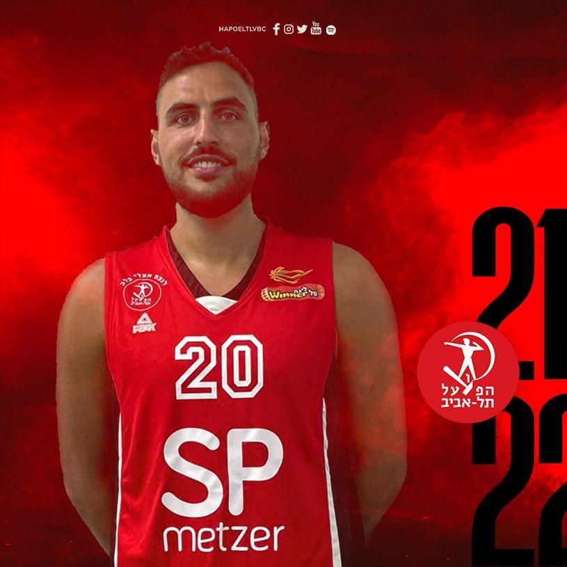 עידן זלמנסון חתם בהפועל תל אביב