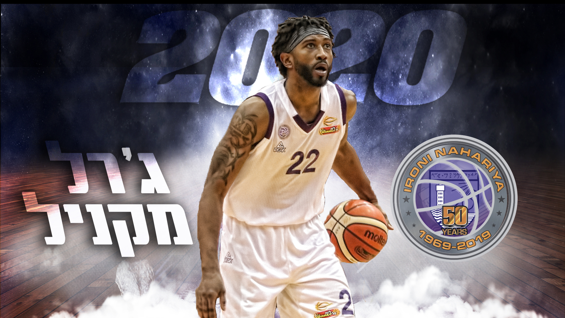Jerel McNeal Points in Hapoel Ness Ziona vs ...
