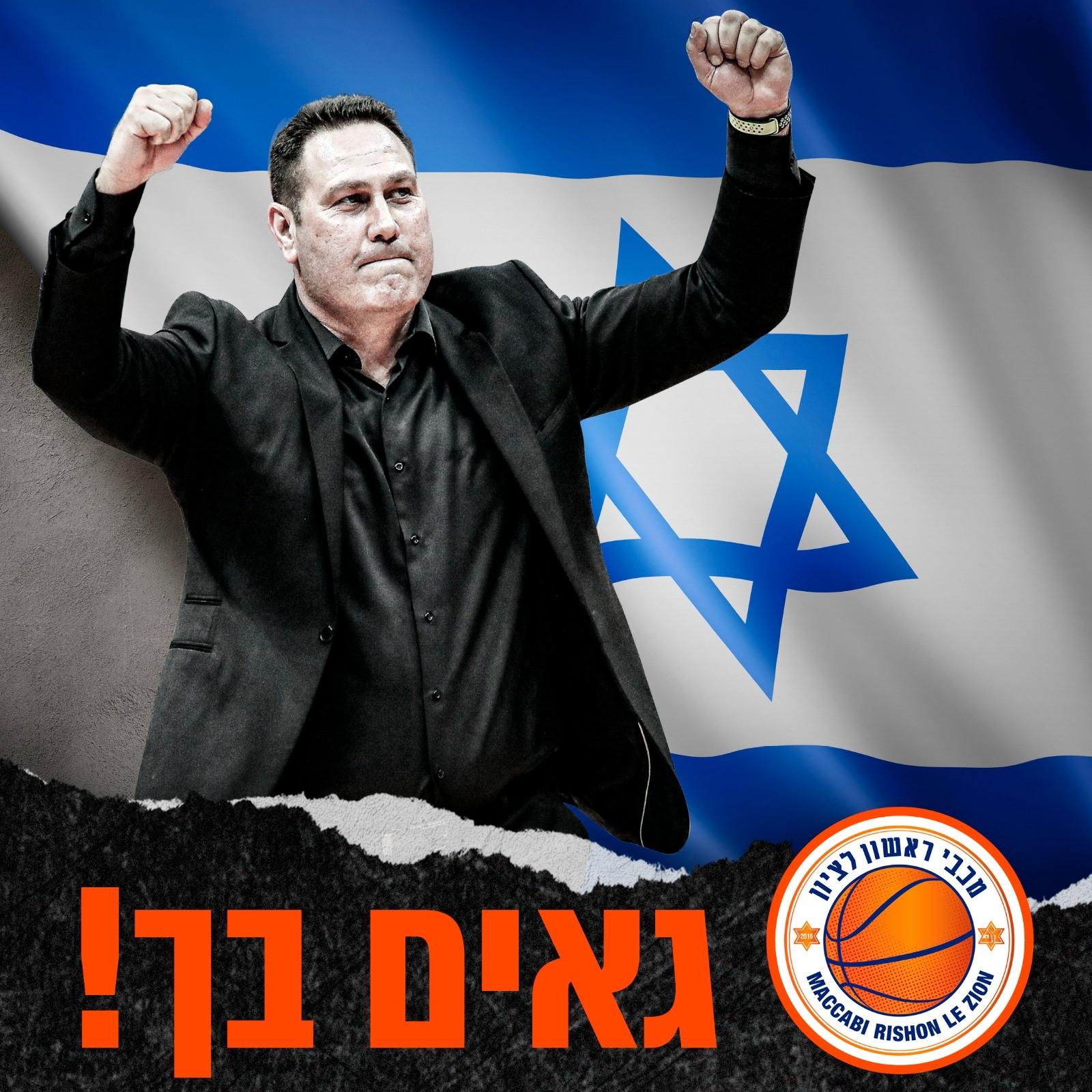 גיא גודס מונה למאמן נבחרת ישראל החדש
